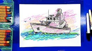Как нарисовать Военный Корабль на 23 февраля