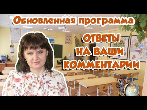 Видео урок анльного секса на русском языке