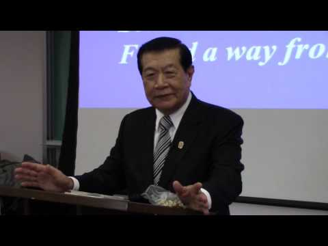 "Dr. Henry Lee, ""A New Concept in Forensic Investigation - Sharing my Life Experiences"""