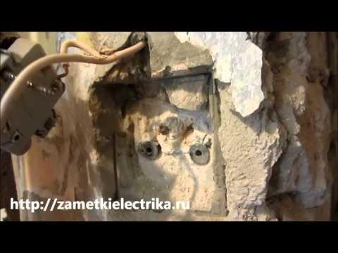 Как НЕ нужно устанавливать выключатели и розетки