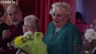 Школа № 3 в Верхней Салде отметила 55-летний юбилей