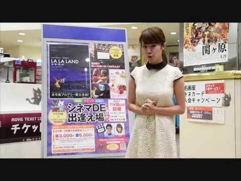 菜乃花さんがキネカ大森でイベント告知PR・その1「第5回開催決定!」