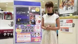 キネカ大森×イエローバルーンによる映画コン「第5回・シネマDE出逢え場...