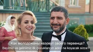 Свадьба. Ведущий Коваленко Константин. Орг Друг Невест