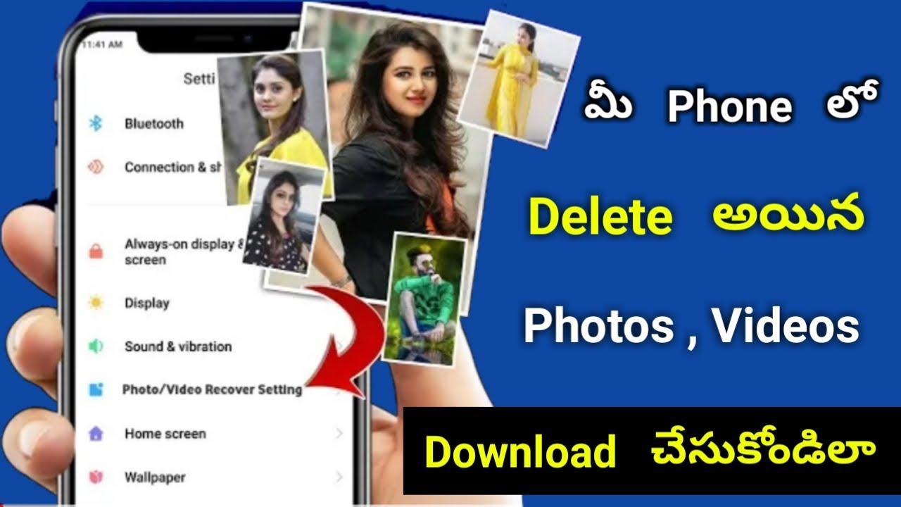 Download Delete అయిన photos videos download చేసుకోండిలా || Telugu Tech Pro