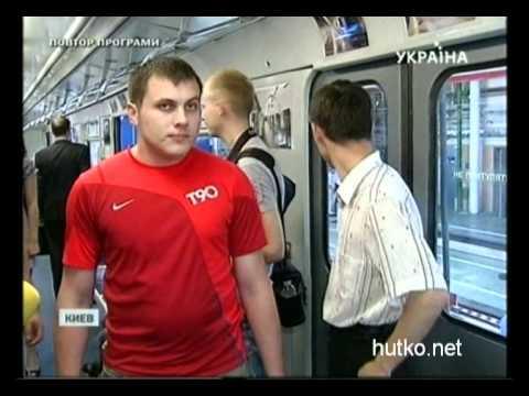 фото киев поезд
