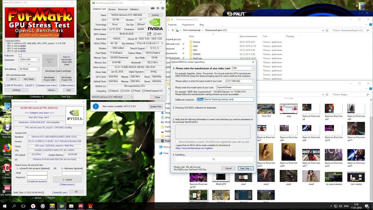 BIOS GTX 1060 6Gb SuperJetStream (Samsung memory)