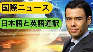ニュース 07/02 米コロナ新規50万人突破、香港抗議