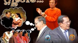 Khmer News Today,One World News