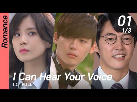 [CC/FULL] I Can Hear Your Voice EP01 (1/3) | 너의목소리가들려