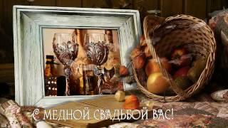 видео Свадебные юбилеи: от ситцевой до коронной свадьбы