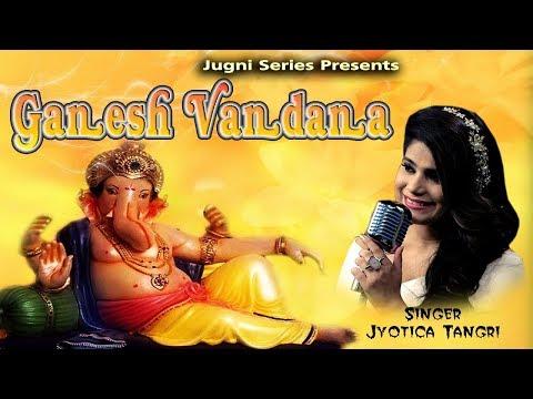 Ganesh Vandana By Jyotica Tangrii / Live Agroha dham Jagran Video 2017 / Jyotika Tagdi