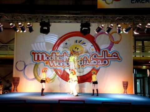 Mudesh World at Airport Expo Dubai Part 1/12