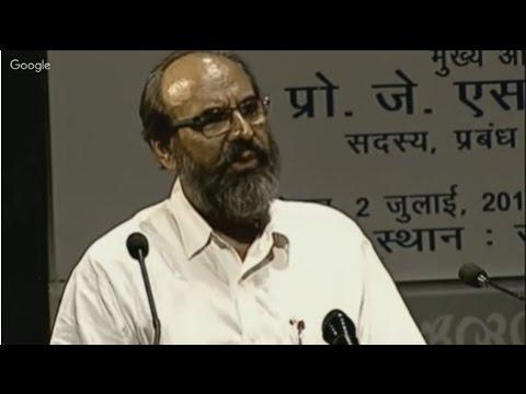 21st Prof.G.Ram Reddy Memorial Lecture