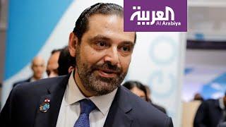 لبنان.. إجراءات عاجلة لمنع انهيار الاقتصاد