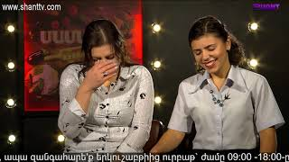 Մամայի եփածն ուրիշ է/Mamai epacn urish e - Program 117