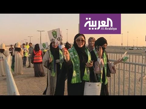 السعودية .. ملاعب كرة القدم تفتح أبوابها أمام النساء  - 11:21-2018 / 1 / 13