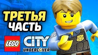 LEGO City Undercover Walkthrough - Part 3 - on the roof!