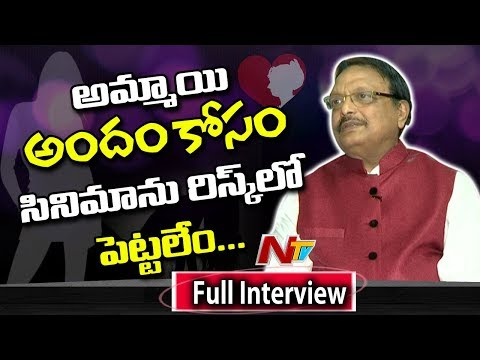 Yandamuri Veerendranath Comments On Casting Couch in Film Industry || Full Video || NTV Exclusive