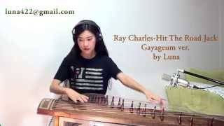 Ray Charles-Hit The Road Jack Gayageum ver. by Luna