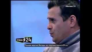 Сергей Астахов: «Отказываться ни от чего не хочу»