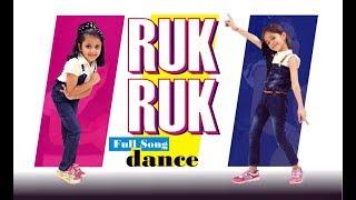 Ruk Ruk Dance Video I Helicopter Eela l Lalit Dance Group Choreography