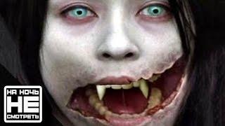 видео Вампиры: миф или реальность? — Мистические истории. Вампиры — Сайт о мистике