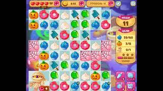 Долина сладостей как пройти Страшно сладкий бонусный мир 11 уровень