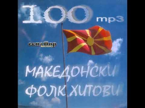Goran Todorovski - Eden zhivot malku e (Macedonian Folk Hits) Senator Music Bitola