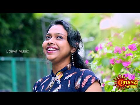 YEKO YENO NANNALLI #ANANYA BHAT #SOME GEETHA #UDAYA MUSIC kannada melody hit songs