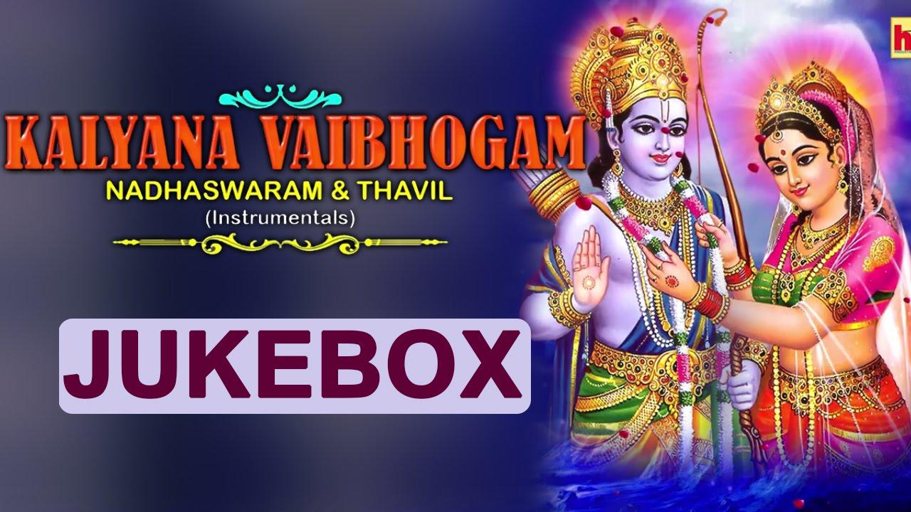 Mangala isai nadaswaram with tavil by mambalam m. K. S. Siva.