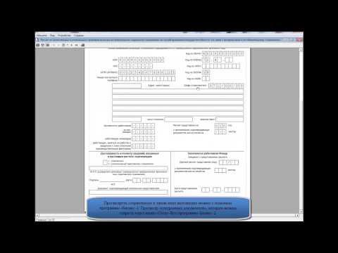 Отправка отчетности из Баланс-2W напрямую на портал ФСС