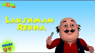 Lakshman Rekha - Motu Patlu in Hindi WITH ENGLISH, SPANISH & FRENCH SUBTITLES