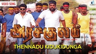 Thennadu Kidukidunga - Arasakulam Official Video Song | Rathan Mouli, Nayana Nair | Trend Music