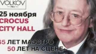 "Наташа Морозова ""Песня о птицах"" Музыка А.Градского"