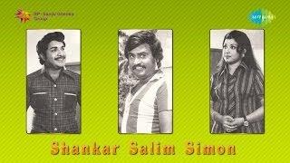 Shankar Salim Simon | Idhu Undhan song