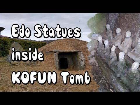 Buddhist Statues At Home In A Multi-room Ancient Japanese Tomb - Iwaya Kofun (Ibaraki) - 岩谷古墳