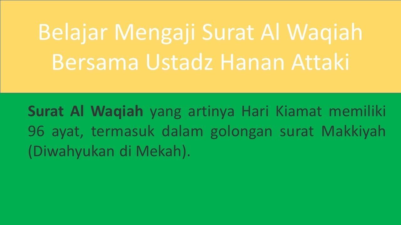 Surat Al Waqiah Arab Latin Dan Artinyaimage Result For
