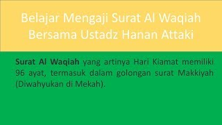 97 Mb Download Lagu Surat Al Mulk Ust Hanan Attaki Mp3