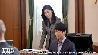 壮一郎(唐沢寿明)の裁判が始まった。検察側は賄賂の証拠をそろえ、さらに...