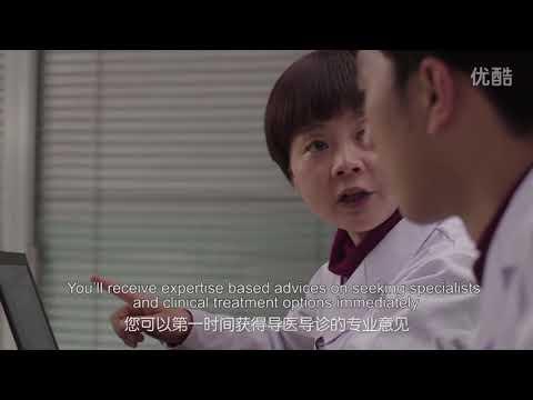 Ping An Good Doctor  EN SUBTITLES