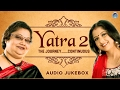 Download Rabindra Sangeet Collection -Yatra 2 - Bangla Songs New 2017 - Classical Bengali Songs MP3 song and Music Video
