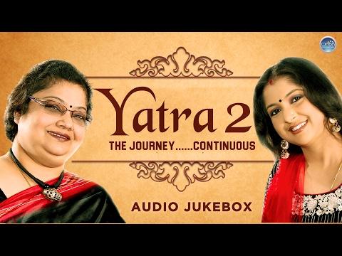 Rabindra Sangeet Collection -Yatra 2 - Bangla Songs New 2017 - Classical Bengali Songs
