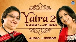 Yatra 2 -- Top 10 Rabindranath Tagore Songs Collection - Hindustani Classical| Latest Bengali Hits