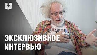 Главред 'Эха Москвы' Алексей Венедиктов о Лукашенко, журналистике и многополярном мире