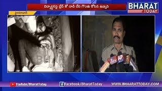 Girl Student Murdered in Osmania University | Avoiding Love | Hyderabad | BharatToday