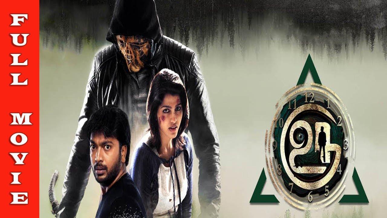 Download Uru Full Movie HD | Kalaiyarasan, Dhansika, Mime Gopi | Tamil New Movie