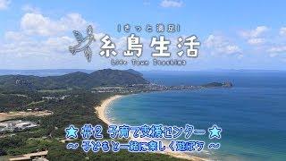 QBC九州ビジネスチャンネル http://qb-ch.com/news/news.cgi?news=13958...