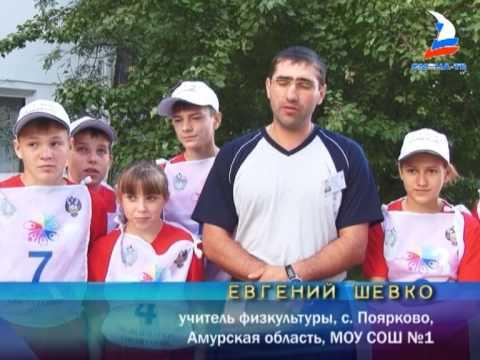 Президентские тесты. Уральский, Сибирский и Дальневосточный округи.