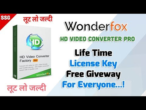 Best Video Converter 2018 | Convert and Download Any Video Very Fast